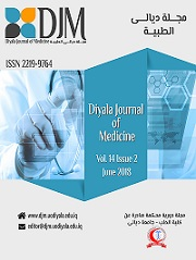 Diyala Journal of Medicine the volume 14, Issue 2 for the month of June 2018.